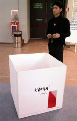 komà gallery