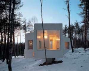 Libri architettura case in giappone electa 2005 - Case giapponesi moderne ...