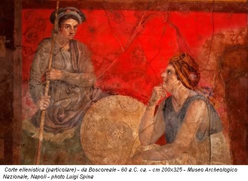 Corte ellenistica (particolare) - da Boscoreale - 60 a.C. ca. - cm 200x325 - Museo Archeologico Nazionale, Napoli - photo Luigi Spina