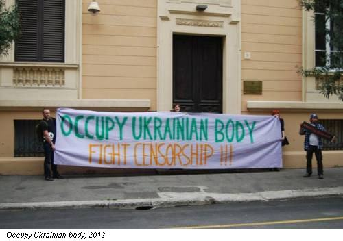 Occupy Ukrainian body, 2012