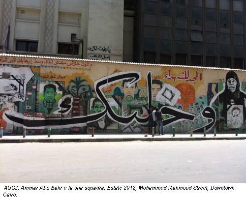 AUC2, Ammar Abo Bakr e la sua squadra, Estate 2012, Mohammed Mahmoud Street, Downtown Cairo.
