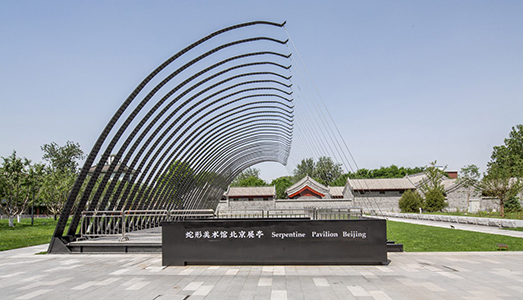 Il Serpentine Pavilion va in Cina