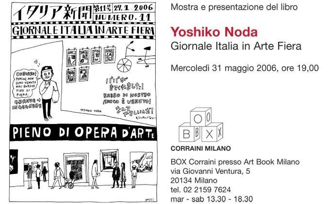 Yoshiko noda giornale italia in arte fiera for Via giovanni ventura milano