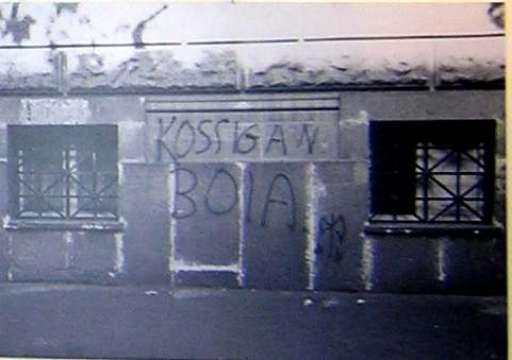fino al 6.VIII.2006   Kossiga Boia   Roma, Monserrato Arte 900