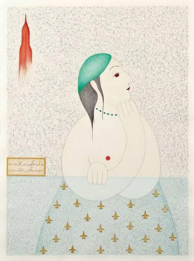 Fino al 30.X.2012   Mitra Divshali, Paper Moon    Roma, Piomonti arte contemporanea