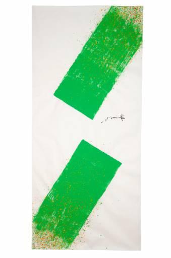 Fino al 9.III.2013 | Hsiao Chin, L'inizio del viaggio… Opere su carta 1960-1965 Il viaggio continua… Opere su carta 2012 | Milano, Fondazione Marconi