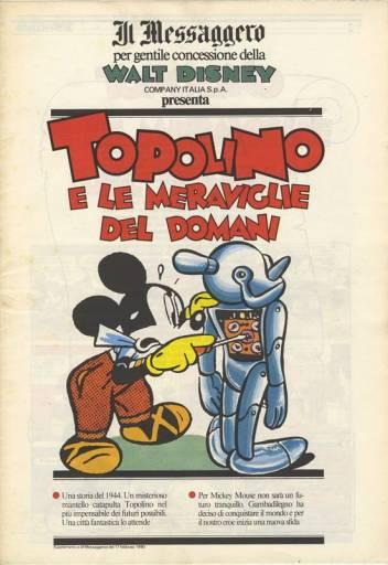 in fumo_spazi | Wow! Museo del fumetto a Milano