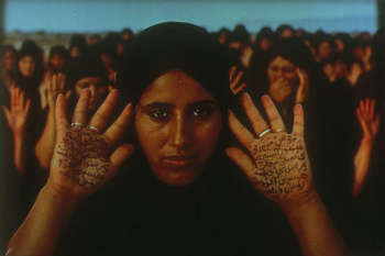 Shirin Neshat, Rapture, 1999, collezione Berlingieri – Leopardi