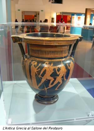 L'Antica Grecia al Salone del Restauro