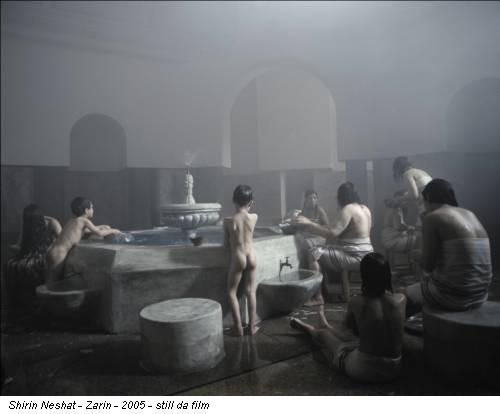 Shirin Neshat - Zarin - 2005 - still da film