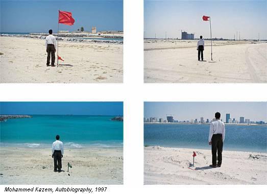 Mohammed Kazem, Autobiography, 1997