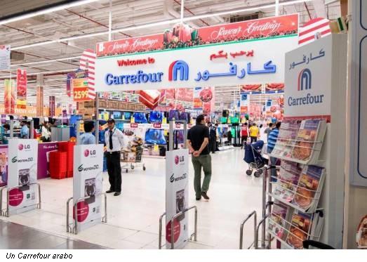 Un Carrefour arabo