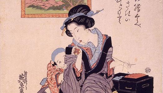 Fino al 14.I.2018 | Hokusai. Sulle orme del Maestro | Museo dell'Ara Pacis, Roma
