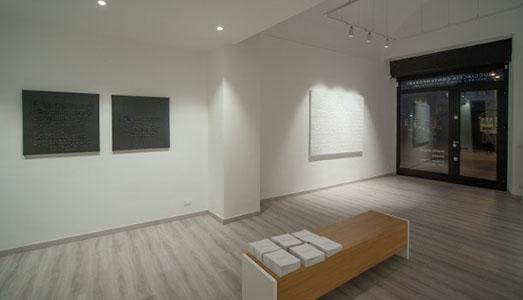 Fino al 17.III.2018 | Francesca Matarazzo, Ipergrafie | Mucciaccia Contemporary, Roma