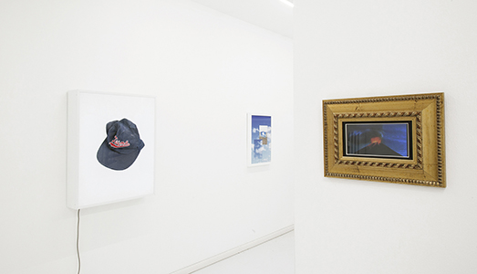 Fino all'11.III.2018 | Retina | Gluqbar, Milano