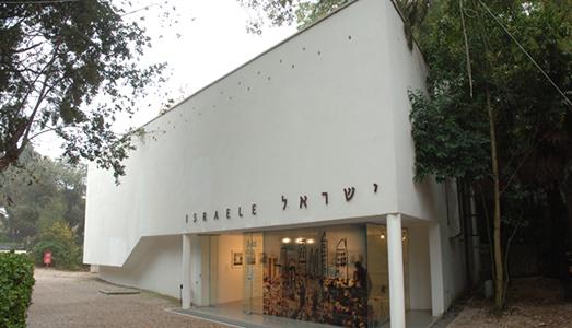 Spoiler Biennale