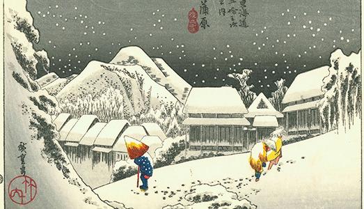 Fino.29.VII.2018 | Hiroshige. Visioni dal Giappone | Scuderie del Quirinale, Roma
