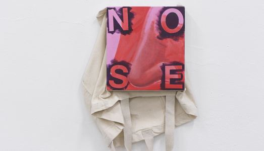 Fino al 31.III.2016   PAUL BRANCA. Totes   GIACOMO RAFFAELLI. Pointcloud   Galleria Giorgio Galotti, Torino