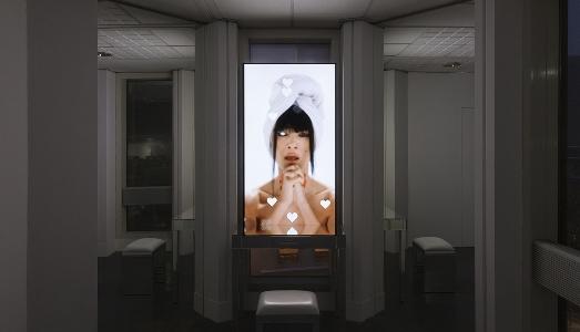 Fino al 31.V.2019 | Sophia Al-Maria. Mirror Cookie, Project Room #10 | Fondazione Arnaldo Pomodoro, Milano