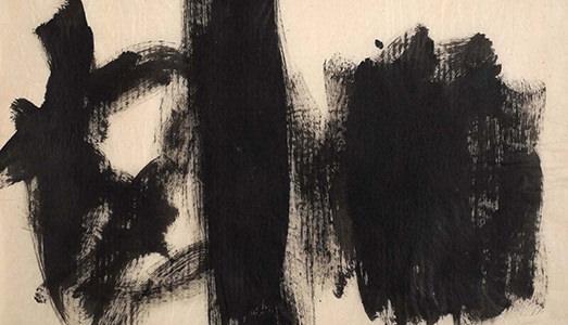 Fino al 15.IX.2018   Artisti Sul Tevere, Fra Emilio Villa E Topazia Alliata 1954-1967   Galleria Aleandri Arte Moderna, Roma