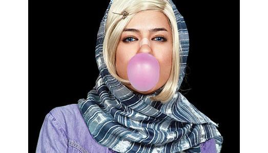 Fino al 17.I.2016 | Kitsch ou pas Kitsch? | Institut des Cultures d'Islam, Parigi