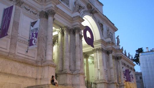 Mibac e Quadriennale di Roma insieme, per un premio dedicato ad artisti under 28