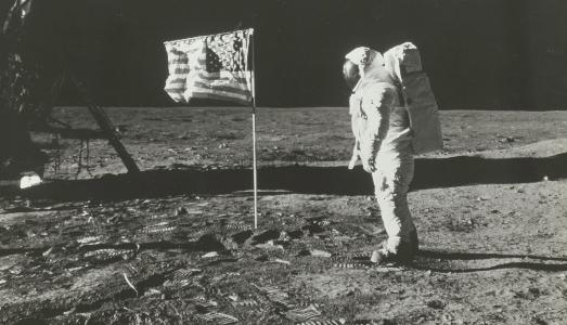 La luna nella fotografia