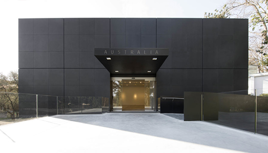 Biennale 2019. Australia  | ai ferri (fondi) corti?