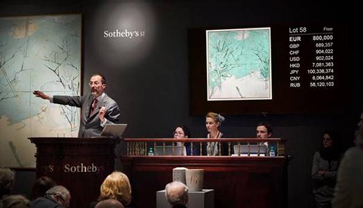 I record di Schifano e gli altri da Sotheby's