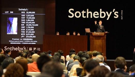 I profitti di Sotheby's
