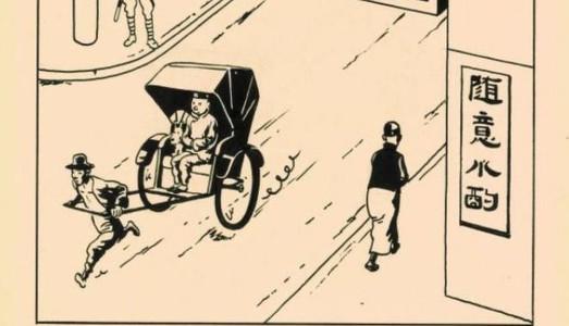 Tintin colpisce ancora