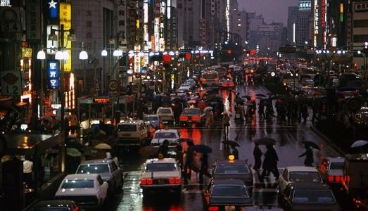Tokyo negli anni '70