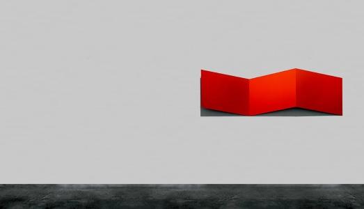 Fino al 21.IV.2019 | Wolfram Ullrich, Reliefs | MAC Museo d'Arte Contemporanea, Lissone