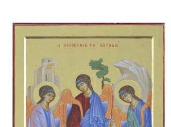 Tommaso Guadagno – Il Verbo si fece carne e venne ad abitare in mezzo a noi