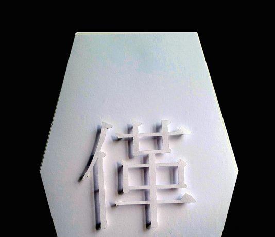 Delio Gennai – Lanterne bianche