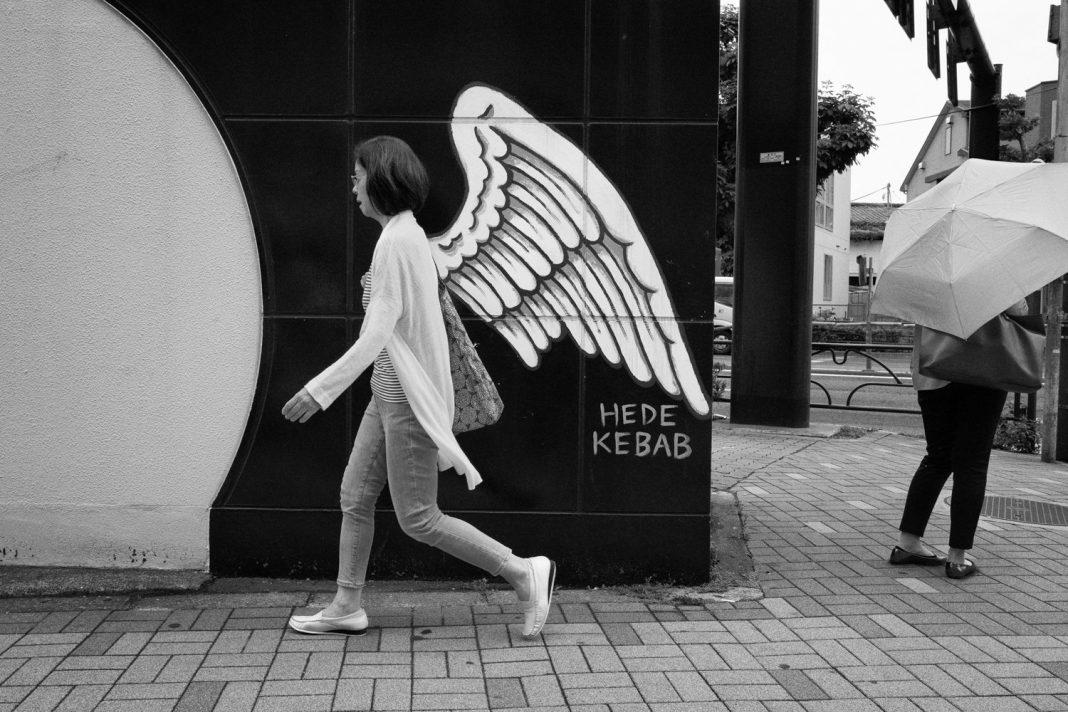 una fotografia di Eolo Perfido della serie Japan