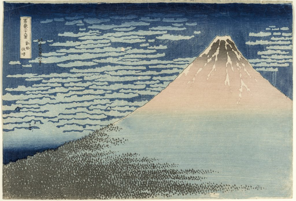 Hokusai Pinacoteca Agnelli, Torino