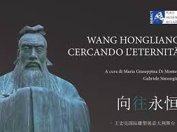 Wang Hongliang – Cercando l'eternità