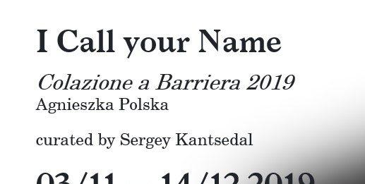 Colazione a Barriera 2019 – Agnieszka Polska