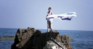 Yael Bartana, A Declaration 2006