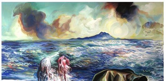 Antonio Pettinicchi – Vedere il paesaggio