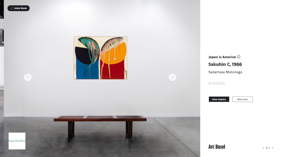 art basel online viewing rooms