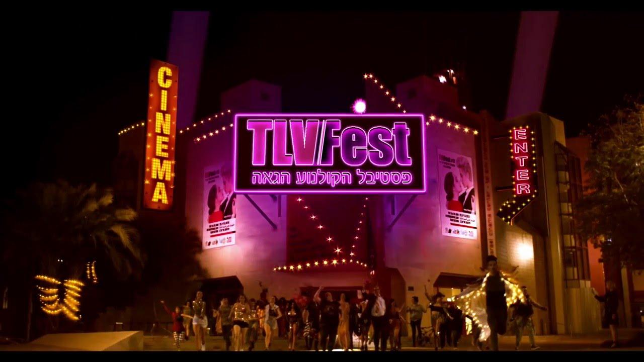 Il TLV Fest di Tel Aviv