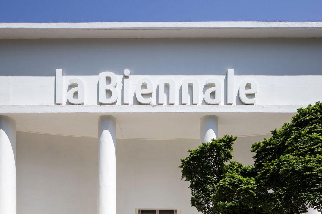 La Biennale di Architettura di Venezia, padiglione centrale