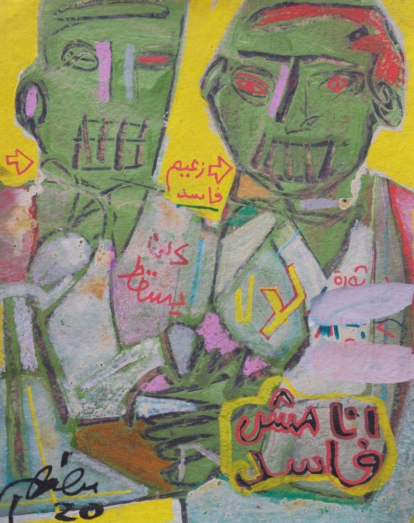 Mansour el Habre, The two corrupters, 37.5x27cm, Tecnica mista su carta Schut 350g, 2020