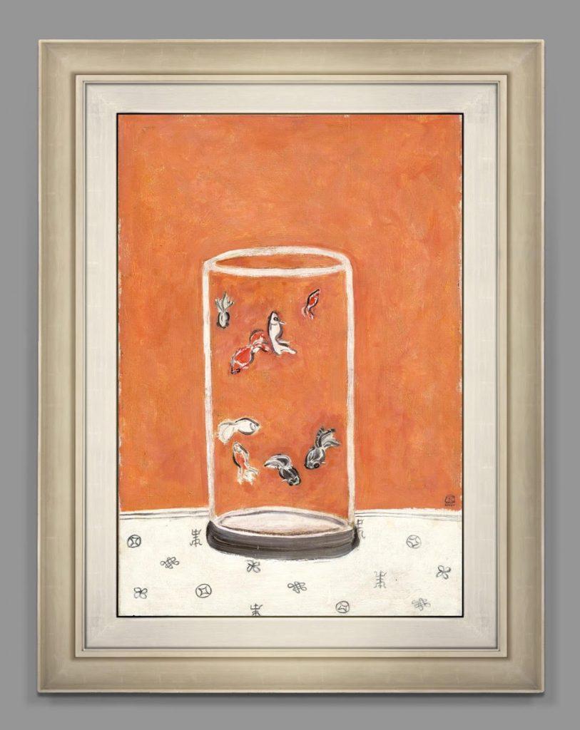 Sanyu, Goldfish. Christie's