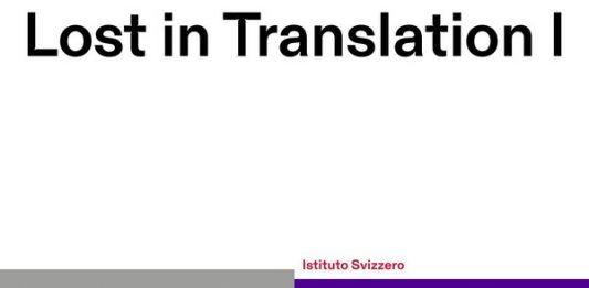 Lost in Translation I. L'Arte di Comunicare la Scienza