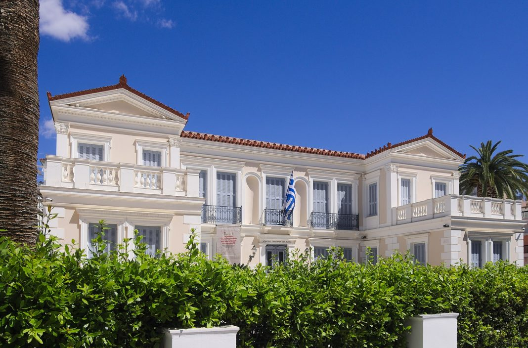 Pinacoteca Nazionale Atene