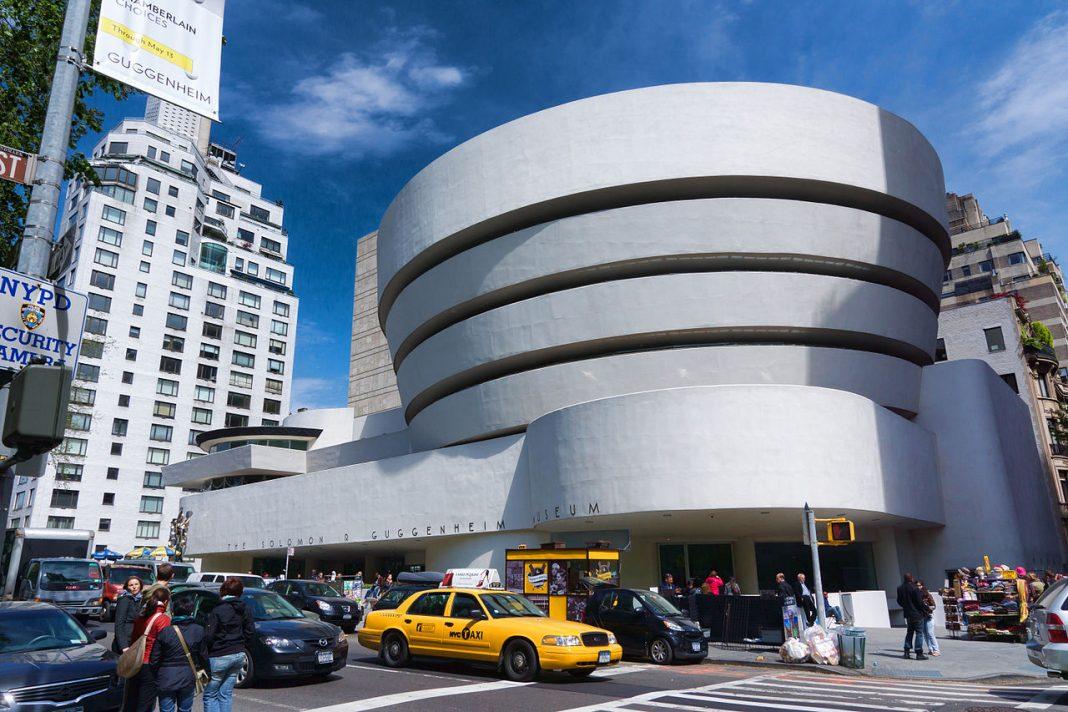 Guggenheim Museum NFT