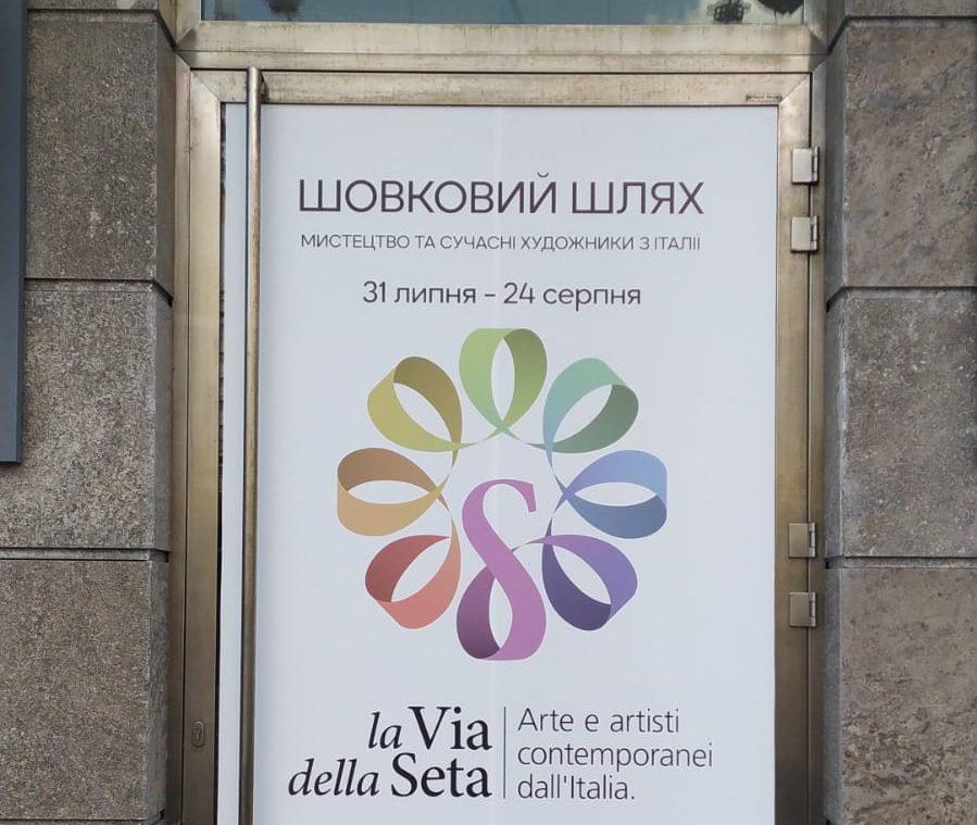 38 artisti <b>italiani</b> sulla Via della Seta, la mostra diffusa da Kiev alla Cina